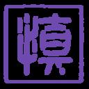 modest violet