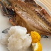 なぜ鰹節やマグロ節があるのに、鯛節やヒラメ節がないのか?〜干物の美味しさとお刺身の美味しさ〜
