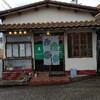 ~まつ食堂 宝達志水町~お初のお店で昔ながらのラーメンを堪能しました~(^^♪令和元年12月21日