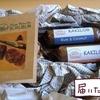 「あんぽ柿」スウィーツKAKILOG(カキログ)を食べたよ【食べチョク】
