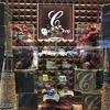 福岡土産に最適!福岡でしか買えないチョコレート【チョコレートショップナンバー1人気の博多の石畳】を食べた感想などなどなど・・・など