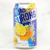 【2020年版】氷結 ストロング シチリア産レモンを徹底解説!