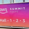 AWS Summit 2019 Tokyo に参加してきました!