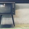 テレビが苦手な理由