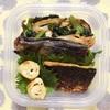 ずぼらのお弁当記録まとめ【2017年2月3週目】|パックご飯を使う時の注意点