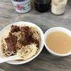 ラーメンレビュー(牛スジ肉麺) 堅記面食館(広州)