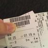 No.126  映画