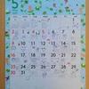 #535 5月のカレンダー!と納豆パンは正義【日記】