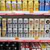 【エムPの昨日夢叶(ゆめかな)】第1989回『猛暑とオリンピック効果で缶ビールの販売が絶好調だった夢叶なのだ!?』[8月10日]