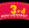「んげの日記」が開設三周年を迎えました。ありがとうございます。