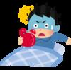 【悲報】ヤスハル氏、寝坊で会社に遅刻する(1時間おくれ)