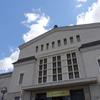 大阪市立美術館『フェルメール展』