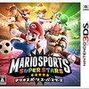【新作情報】5つの競技でマリオたちが大活躍!『マリオスポーツ スーパースターズ』(3DS)