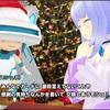 今日のスクスト クリスマス・ギフト