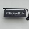 訪問 : Philocoffea / 船橋