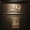 癒しを求めて #6 お部屋探訪