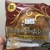 関西限定 ローソン クッキードームシュー 食べてみました