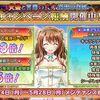 【花騎士】今のうちにキャラクエで経験値を稼ぎましょう!