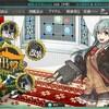 【艦隊これくしょん】新航空巡洋艦「鈴谷改二」の評価