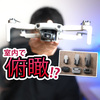 【Mavic Mini】室内でドローンの俯瞰は撮れるのか!?