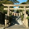ふるさと発見! 平坂熊野神社
