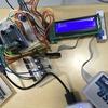 レジスタに入っている16ビットデータを4桁HEX値としてキャラクターLCDに表示する