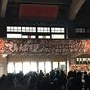 【活動休止も解散もしません】でんぱ組.inc 武道館ライブ@2017.01.20に行ってきました。