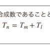 n^2+(n+1)^2に関するシェルピンスキーの定理