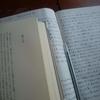 意識を整えるための「書き写し」。書くヨガ(リキタ・ヨガ)