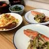 【テキパキ晩ごはん】鮭のバター焼き
