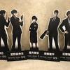 「PSYCHO-PASS サイコパス Sinners of the System Case.2『First Guardian』」観てきました(ネタバレ)