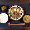 ごぼうの肉豆腐・かぼちゃとひじきのサラダ