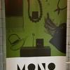 アムステルダム MONO Japan フェスティバル
