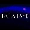 【6部門受賞!!】『La La Land(ラ・ラ・ランド)』【感想と考察】
