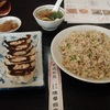 中国料理 珠華飯店平岸店で鶏チャーハンと餃子