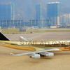 2014年版ANAのSFC並の上級会員スターアライアンスゴールドを最も楽に取得維持する方法(エーゲ航空)