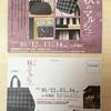 10月12日から福岡イベントです