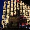 【京都旅行記3】京都の祇園祭の宵々山を独りで見に行く(動画あり)