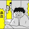 【ウーマンエキサイト連載】第3回 インフルエンザの話