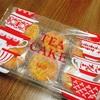 温度によっても違った楽しみ方が♪ふわふわ、クリーム入りのカルディ紅茶ケーキ!