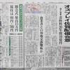 劇映画『太陽の蓋』  福島原発事故は何だったのか