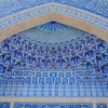 ボロディン:中央アジアの草原にて【解説と名盤2選|感想】