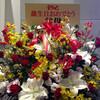 ナイトメア TOUR 2016「Awakening of Clowns」追加公演 ~暴THDAY~@Zepp DiverCity Tokyo(2016.06.29)