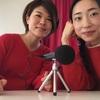 ラジオ収録❤️天才宇宙ちゃん