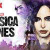 ドラマ『ジェシカ・ジョーンズ』シーズン1感想と見所