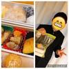 『息子校外学習→久々のお弁当』