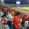2017 FIFA U-20 ワールドカップの日本代表戦ベトナム代表戦観戦日記 in 韓国