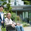 介護施設への入居を検討する