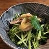 わさび菜と大根のサラダ 多分韓国風