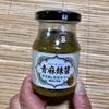 【中国産】青麻辣醤(業務スーパー)